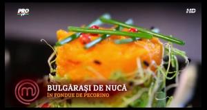 bulgarasi 1